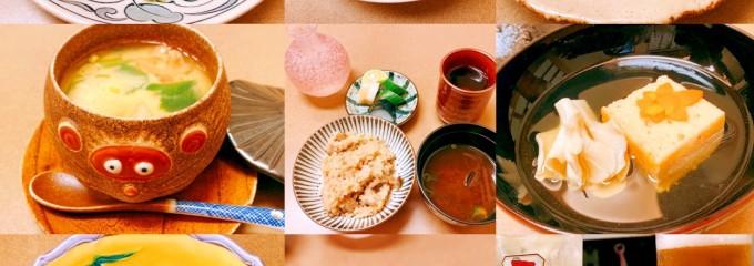三楽 日本料理
