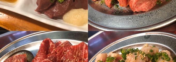 焼肉 ヒロミヤ 3号店