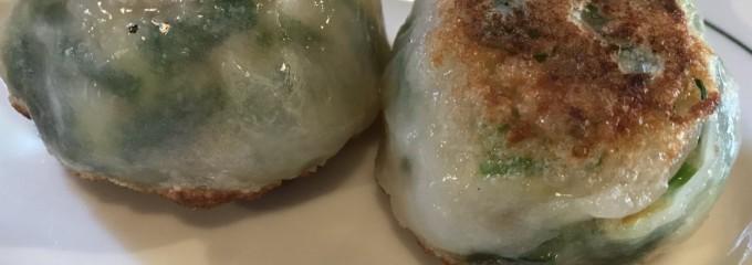 韮菜万頭 福生本店