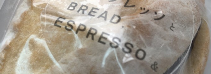 パンとエスプレッソと 南森町交差点