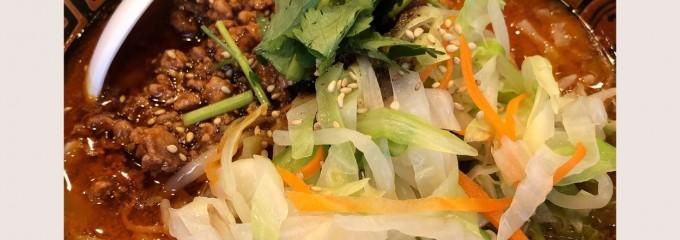 坂上刀削麺