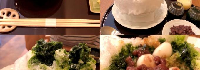甘味と和食 香穂