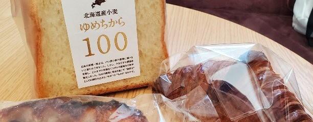 Boulangerie gout