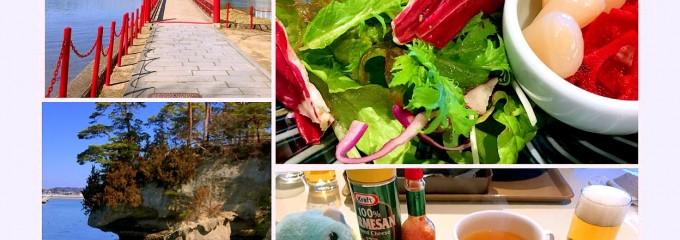 日本三景 松島 お食事とおみやげの たいかん亭