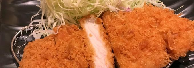 とんかつ和幸 イオンモール岡山店