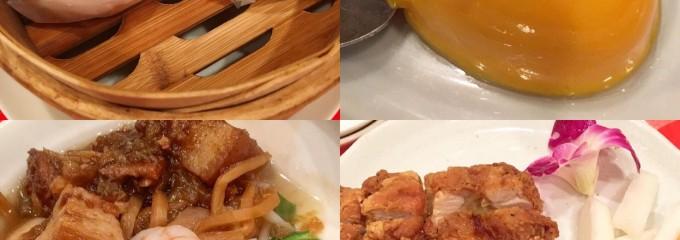 台湾屋台料理 銀座赤ちょうちん