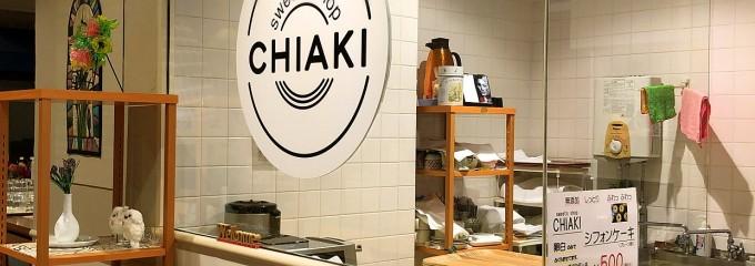 スイーツショップちあき~sweets shop CHIAKI