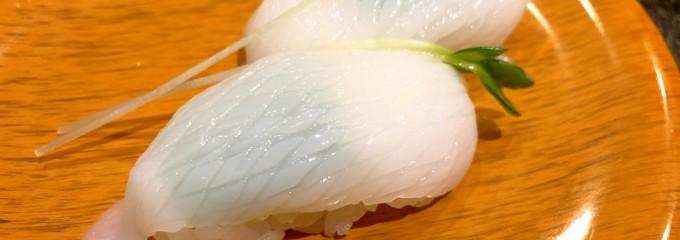 回転寿司 海來