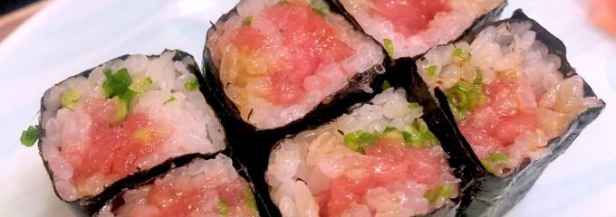 きよし寿司