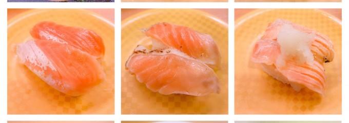 かっぱ寿司 水戸吉田店