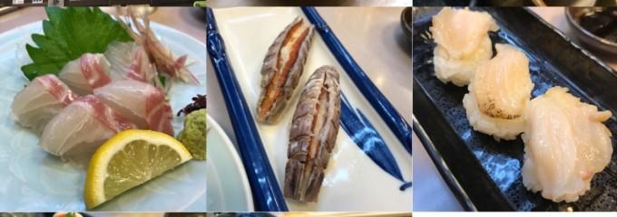 大興寿司 本店