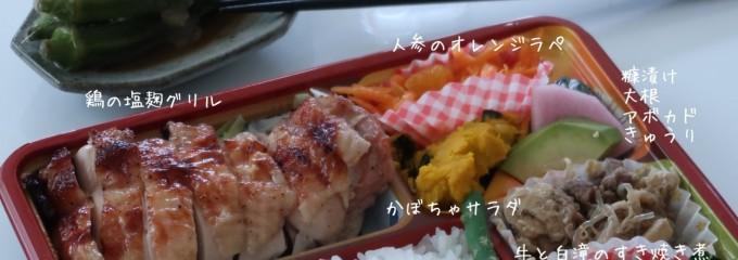 仙川 ニワコヤ (niwa-coya)