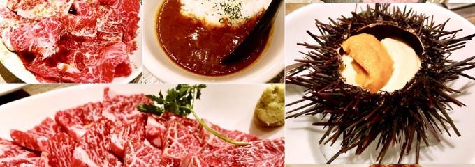 赤坂焼肉 キンタン