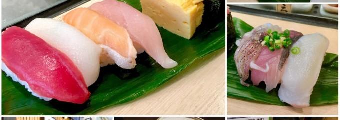 魚がし日本一 立喰寿司 渋谷道玄坂店