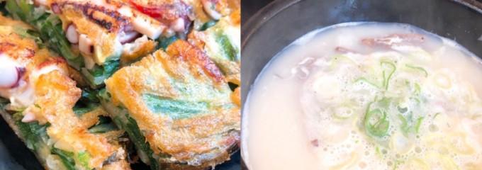 韓国料理HANA