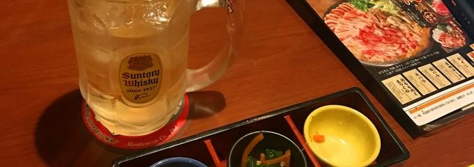 居楽屋かくれ庵千年の宴 鳥取駅前店