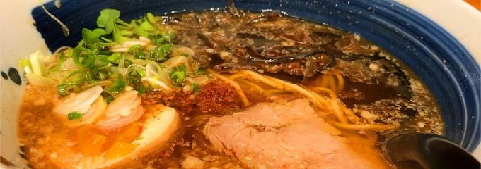 麺処直久 聖蹟桜ヶ丘店