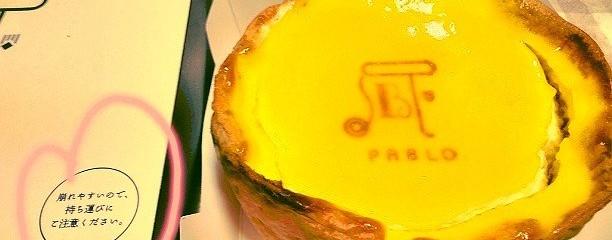 焼きたてチーズタルト専門店PABLO 新宿店