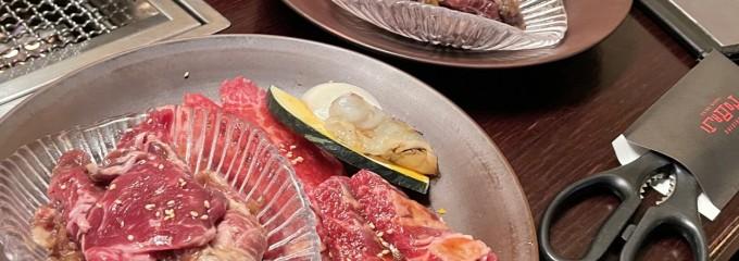 焼肉トラジ 京都店