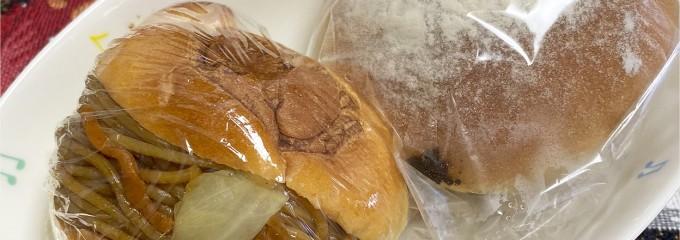 大平製パン