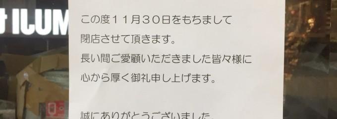 たこ焼 たこ坊 成田空港店