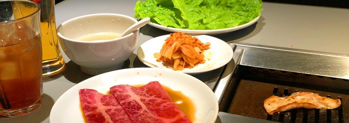 中目黒 焼肉  Beef Kitchen