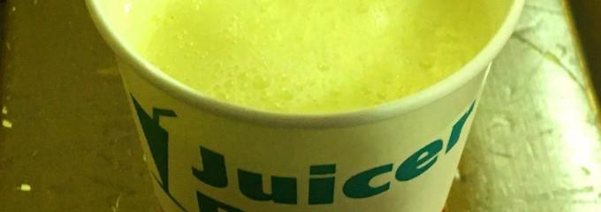 Juicer Bar 渋谷店