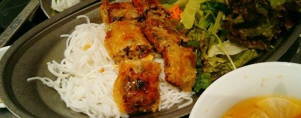 ベトナム料理 インドシナ