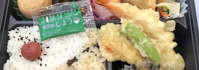 北日本フードサービス(株) 本社