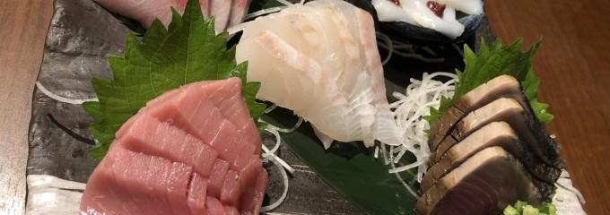 魚王KUNI