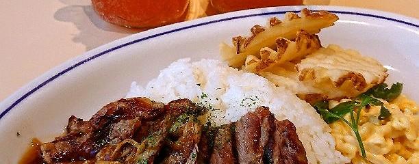 MOKUOLA Dexee Diner KASHIWA