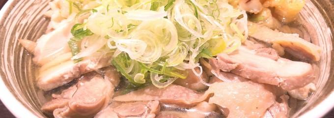 肉そば籐七 本町分店