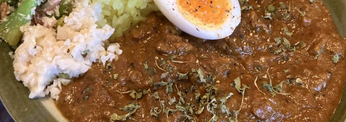 Lille curry bar