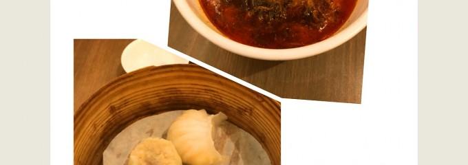 香家 - Hong Kong Dining - エソラ池袋店