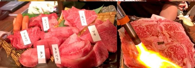 卸 食肉センター焼肉食堂 匠 西中島本店