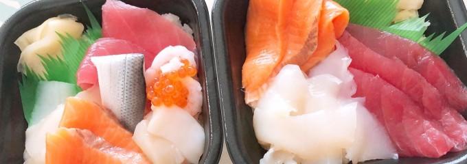 一丼丸横須賀店