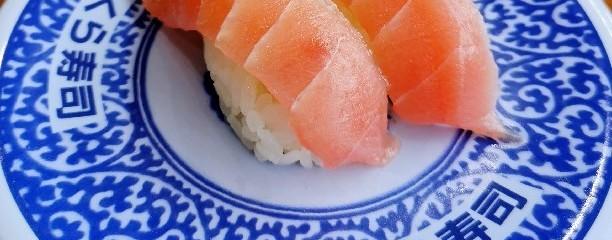 くら寿司 厚木店