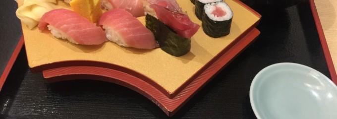 京樽 すし遊洛 成田空港第1ターミナル店