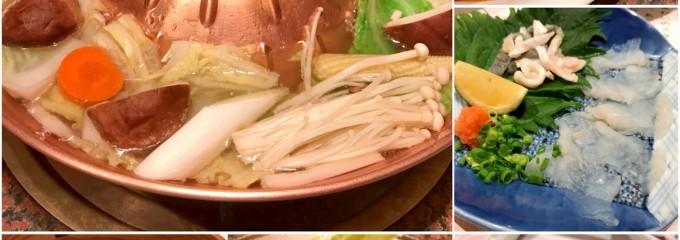 中国鍋 漢城