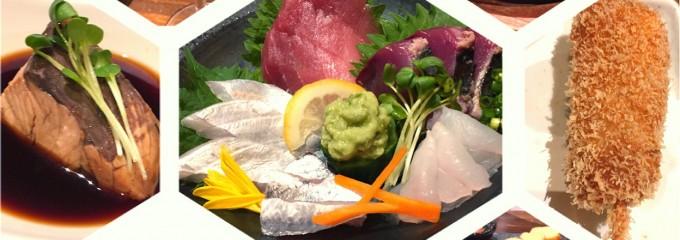 魚to畑 駅南馬渕店