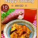 彼を笑顔にさせる♡Happy Cooking【10月号】