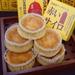 【北海道】絶対食べてほしい♪美味しい道内名菓6選