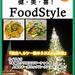 カラダの中から健・美・喜! Food Style 12月号