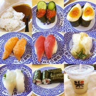 寿司 予約 持ち帰り くら