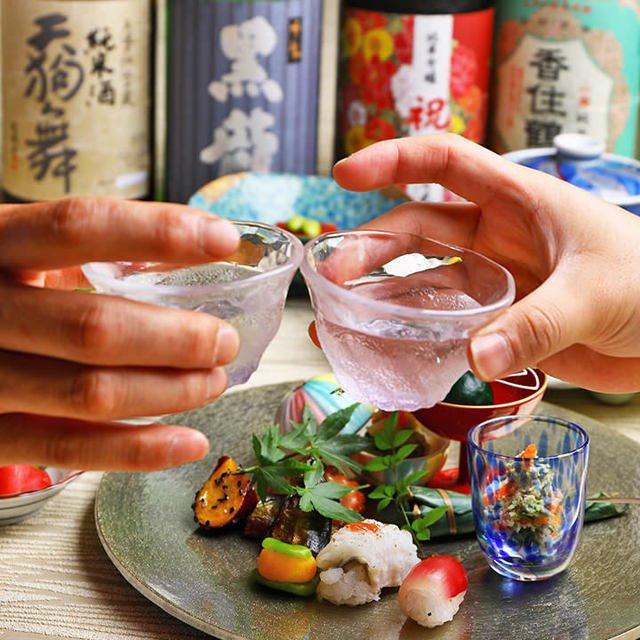 【難波駅5分】個室接待に最適な上質和空間で本格和食を味わう居酒屋