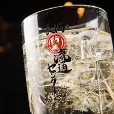 禁酒法なんてぶっ飛ばせ!宣言明けにはレモンサワー29円が待っている!!
