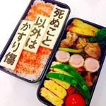 お弁当(他)