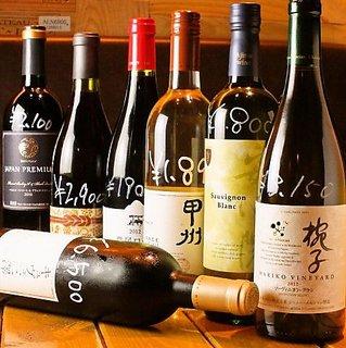 道玄坂で国産ワインをリーズナブルな価格で楽しめる居酒屋・バルを紹介