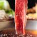 【新宿エリア】新宿でのお食事に個室を利用するならココ!落ち着いた雰囲気で寛げる居酒屋9選