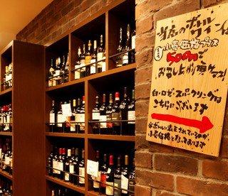【新橋駅1分・喫煙可能な居酒屋】愛煙家には嬉しい喫煙可能なワイン居酒屋!世界200種類以上のワインはコスパ最強!!